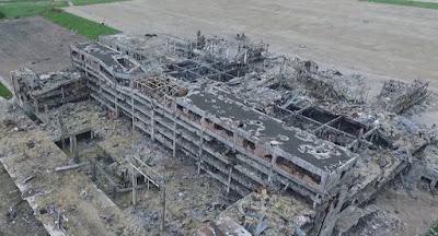Украина отметила День памяти защитников Донецкого аэропорта