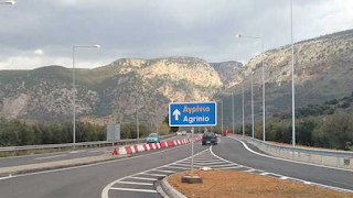 Απίστευτο περιστατικό στο Αγρίνιο: Η Εθνική Οδός γέμισε με χαρτονομίσματα