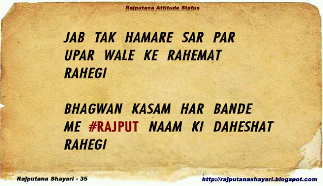 Best Rajputana Shayari Photo Collection 2016 | Rajputana ...