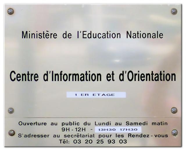 CIO Tourcoing - Plaque Ministère Éducation Nationale