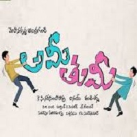 Ami Tumi Songs Free Download, Mohan Ami Tumi Songs, Ami Tumi 2017 Mp3 Songs, Ami Tumi Audio Songs 2017, Ami Tumi movie songs Download