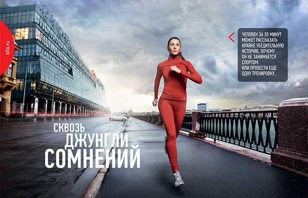 El-Antes-y-Después-en-Publicidad-by-Ashot-Gevorkyan-en-Saltaalavista-Blog-Imagen-03