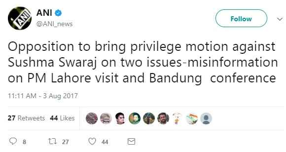 privileged-motion-against-sushma-swaraj