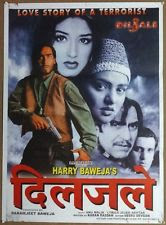 Hindi picture film jaan ajay devgan ki movie