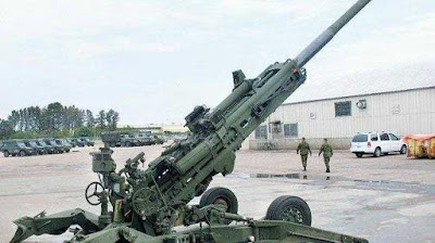 First Private Howitzer Gun Factory