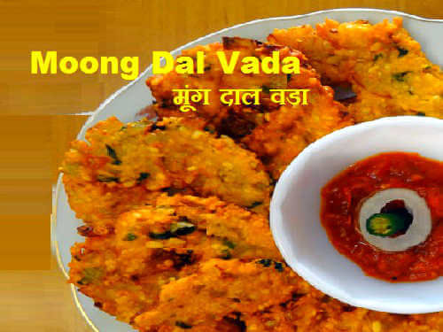 Moong Dal Pakoda Recipe In Hindi