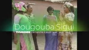 حول الفليم المالي ( دوغوبا سِيغِي) /  دكتور عمران سعيد ميغا