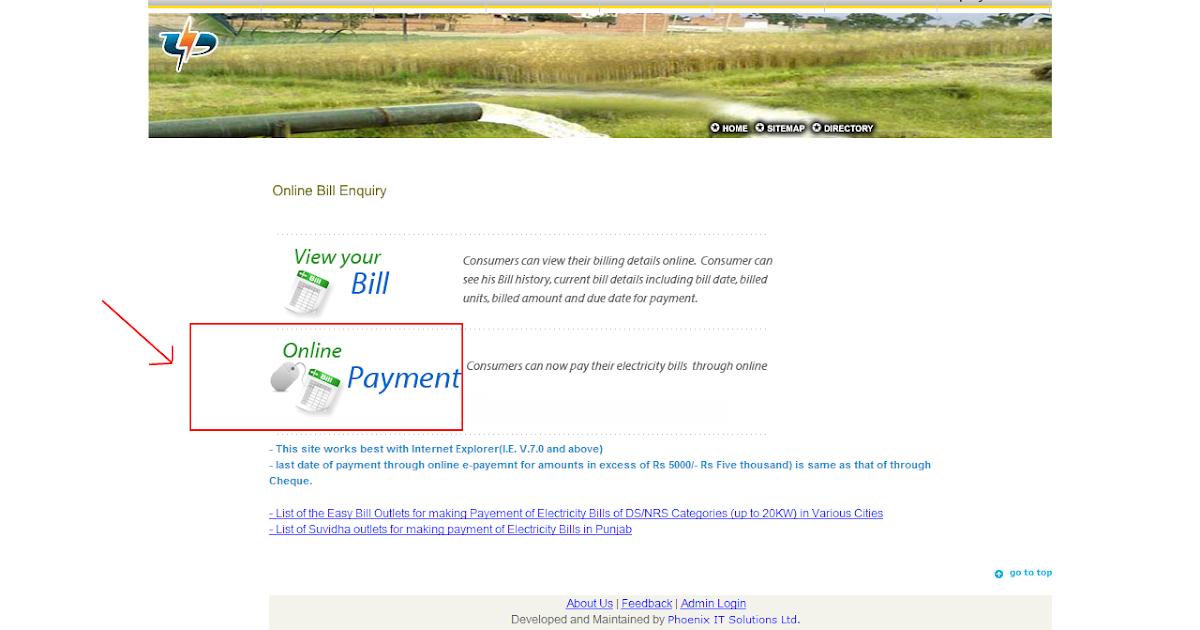 Pspcl Online Bill Payment