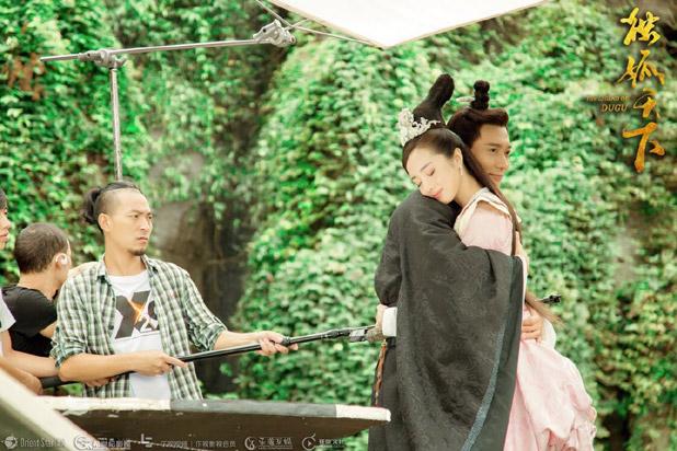 Legend of Dugu Hu Bing QIng