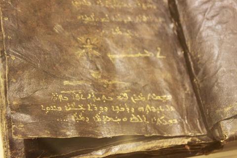 Isi Injil Barnabas Ebook