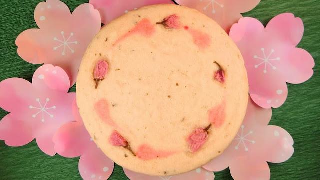 桜の浮島レシピ