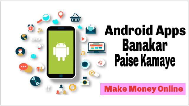 Android App Banakar Paise Kaise Kamaye ?