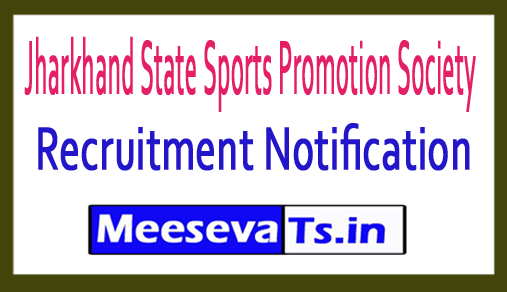 Jharkhand State Sports Promotion Society JSSPS Recruitment