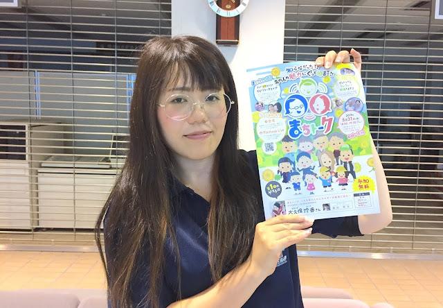 【事前インタビュー】「まちトーク」(第1回)ゲスト大久保玲香さんをご紹介します!