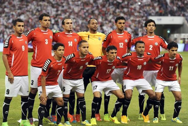 مباراة اليمن اليوم بث مباشر
