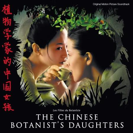 Les filles du botaniste, Eric Levi