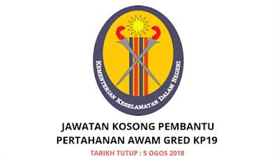 Permohonan Jawatan Kosong Pembantu Pertahanan Awam KP19