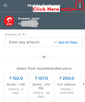 how to change my mobile number in mobikwik