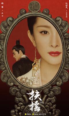 Legend of Fuyao presscon Poster