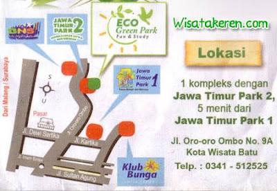 akcayatour, jatim park 2, Travel Juanda Malang, Travel Malang Juanda, wisata malang
