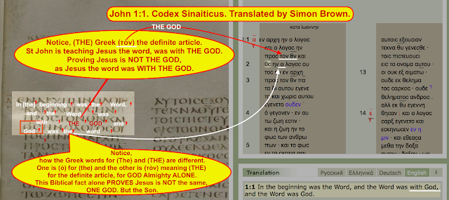 John 1:1. Codex Sinaiticus. Translated by Simon Brown.
