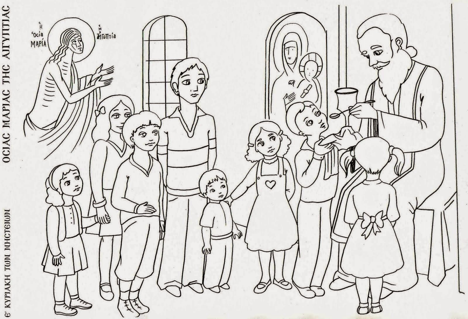 Orthodox Lent Coloring Pages Coloring Page