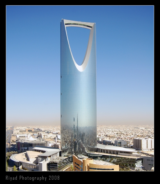 Amazing Architecture Magazine: Amazing Magazine: Amazing Futuristic Architecture In The