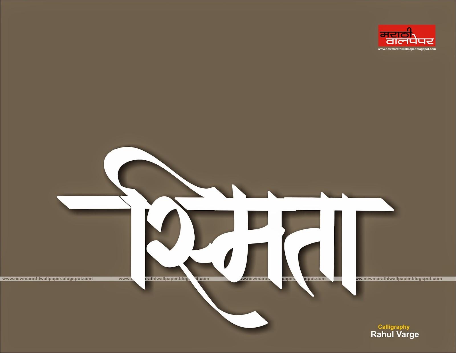 3d Wallpaper Name Rahul Rahul Name Logo Love Www Imgkid Com The Image Kid Has It