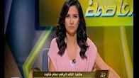 برنامج هنا العاصمة حلقة الثلاثاء 15-8-2017 مع دينا زهره