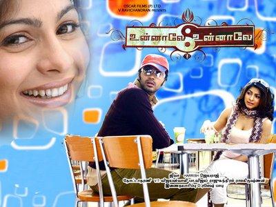 pachaikili muthucharam mp3 songs download