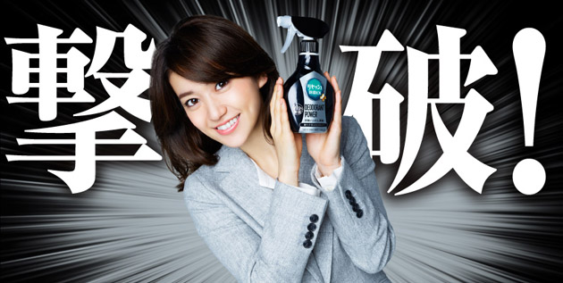 http://akb48-daily.blogspot.com/2016/03/osima-yuko-new-ads-for-kao.html