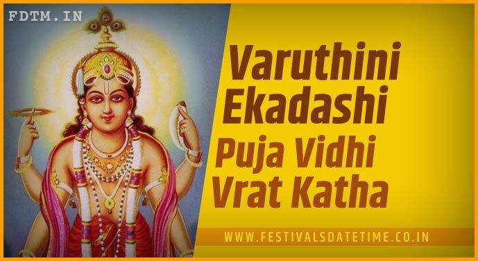 Varuthini Ekadashi Puja Vidhi and Varuthini Ekadashi Vrat Katha