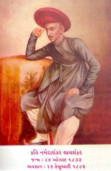 Mathafarel Vivechak,Tikakar Ane Kavi Narmad Apne Malyo Hato Article By Naresh K. Dodia