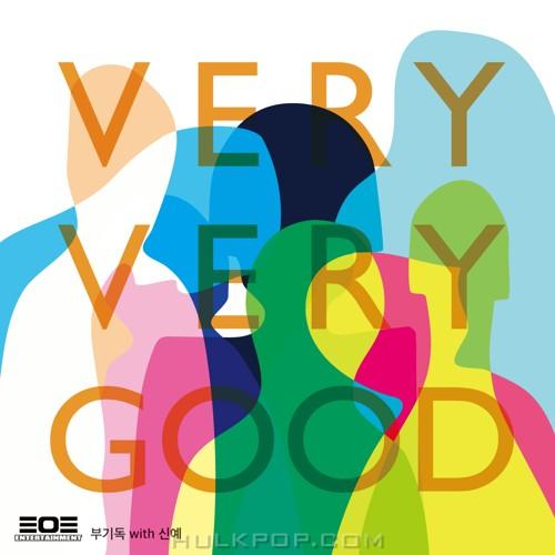 BUGIDOK – Very Very Good (Feat. 신예) – Single