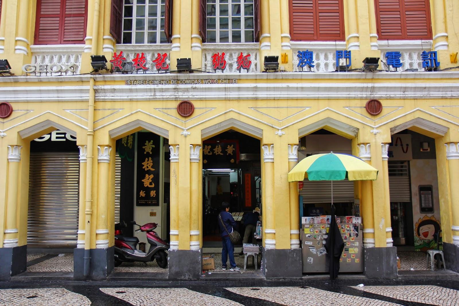 Where is FatBoy ?: Macau. Wong Chi Kei Congee & Noodle 黃枝記