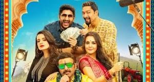 Bhaiaji Superhit Music Review