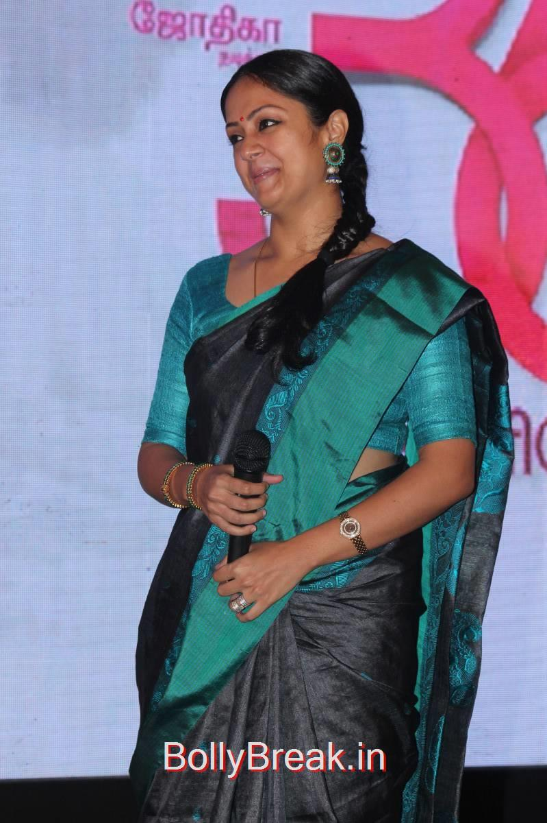 Jyothika Stills, Hot HD Images of Jyothika from 36 Vayathinile Tamil Movie Audio Launch