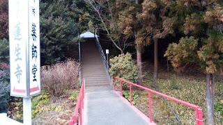 蓮生寺の別所薬師堂