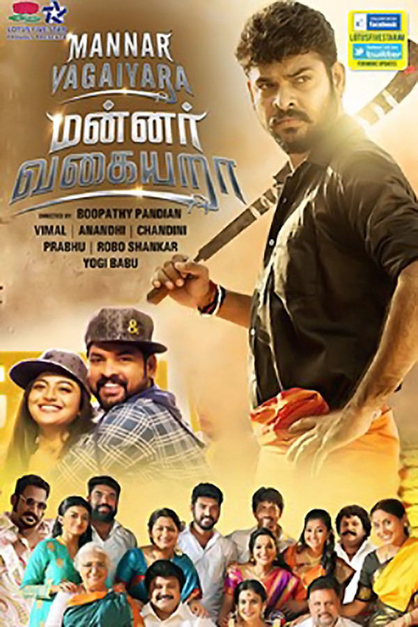 Vansh Raaj (Mannar Vagaiyara) 2020 Hindi Dubbed 400MB HDRip Download
