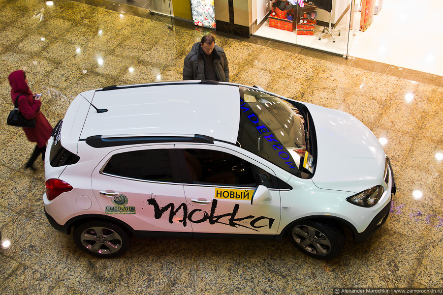 Opel Mokka, вид сверху