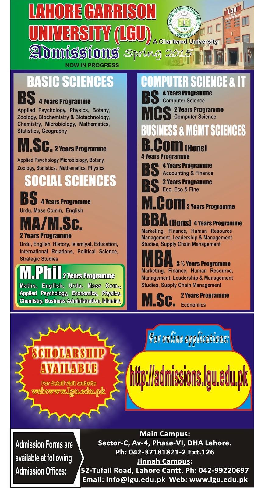 lgu spring admissions