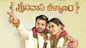 Nithiin, Prakash Raj, Raashi Next upcoming 2018 Telugu Movie 'Srinivasa Kalyanam' Wiki, Poster, Release date, Full Star cast