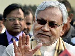 bihar-book-fair-inspire-people-nitish