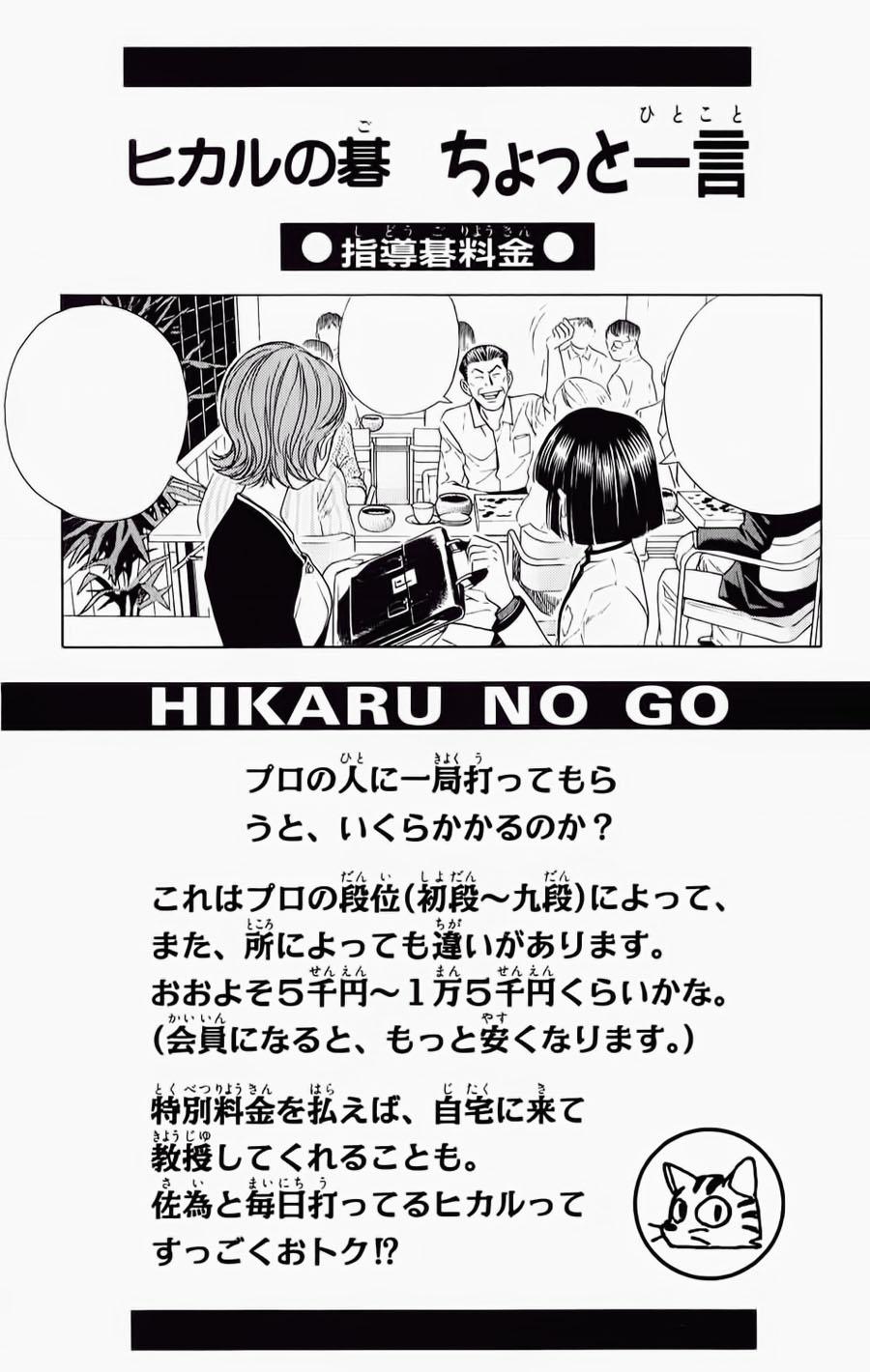 Hikaru No Go hikaru no go chap 57 trang 25