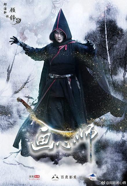 Hua Xin Shi