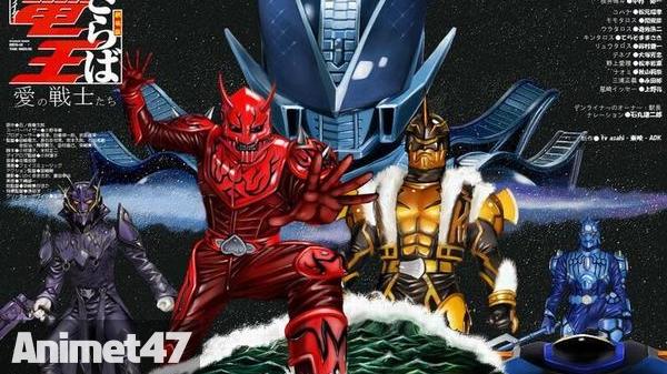 Ảnh trong phim Kamen Rider Chou Den O Trilogy 1
