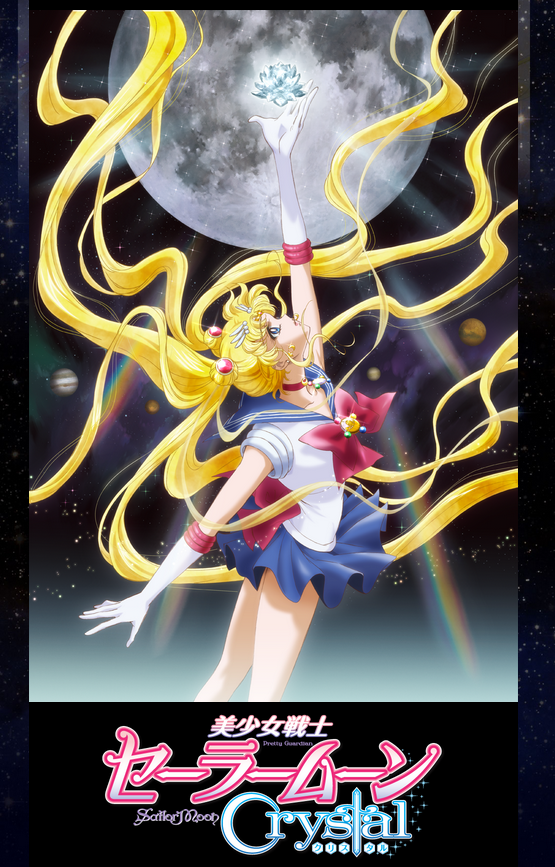 illustration sailormoon sailor moon cristal