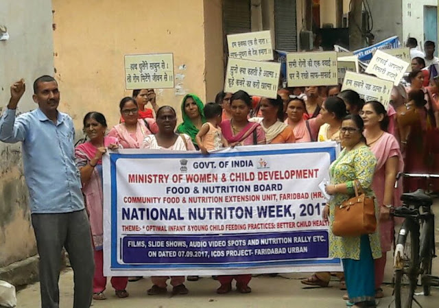 national-nutrition-week-awareness-programe-faridabad