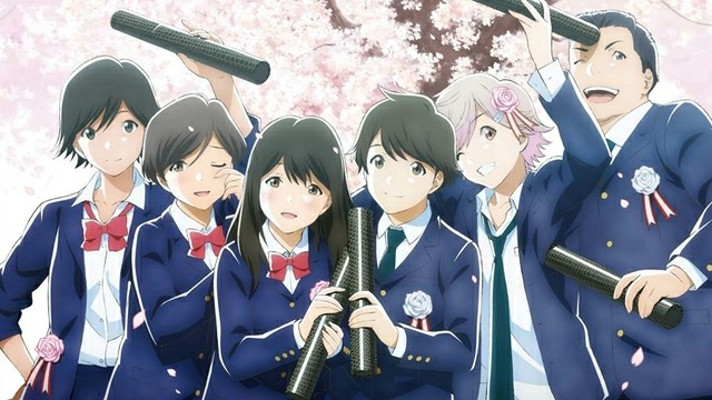 tsuki Ga kirei Cherry Blossom