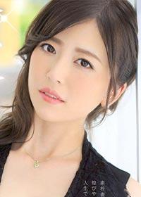 Actress Ririko Kinoshita